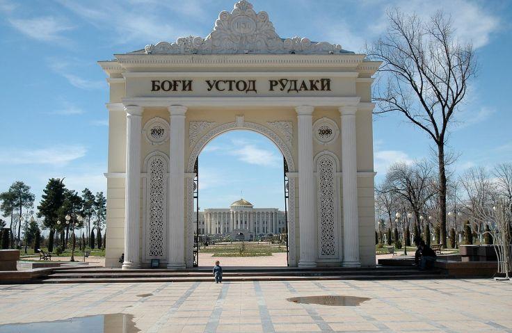 Rudaki_Park1