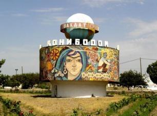 Конибодом