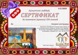 Certificate1 - taj